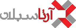 وب سایت شرکت مسافربری آرتاسبلان